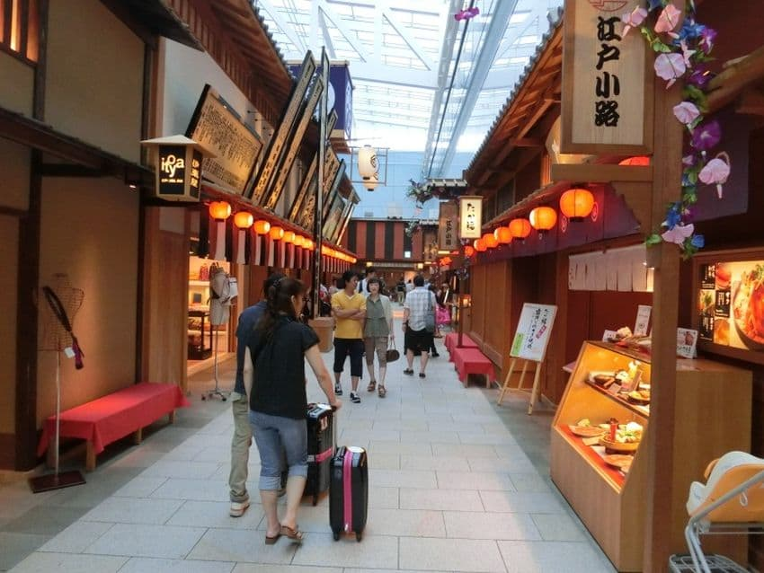 Tokyo Haneda Airport Edo Marketplace Shops and Restaurants