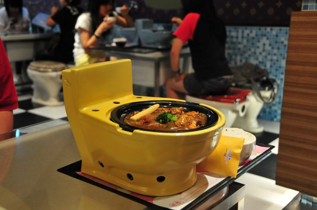 modern_toilet_restaurant