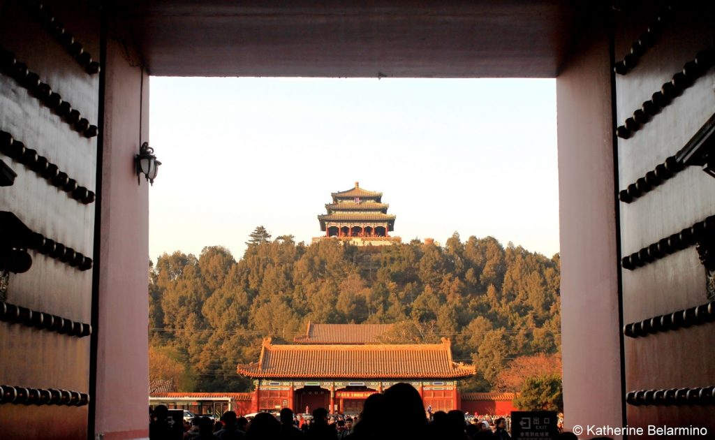 The Forbidden City in Beijing has a small hill at its back.